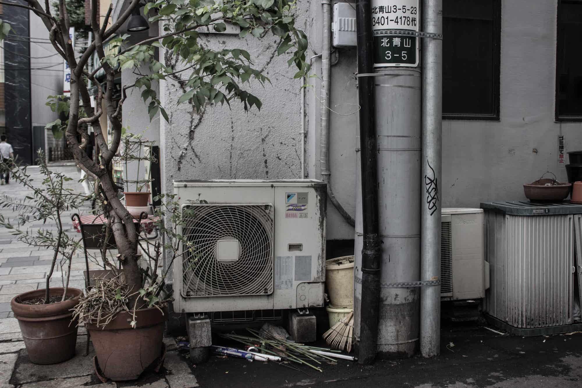 outdoor aircon unit